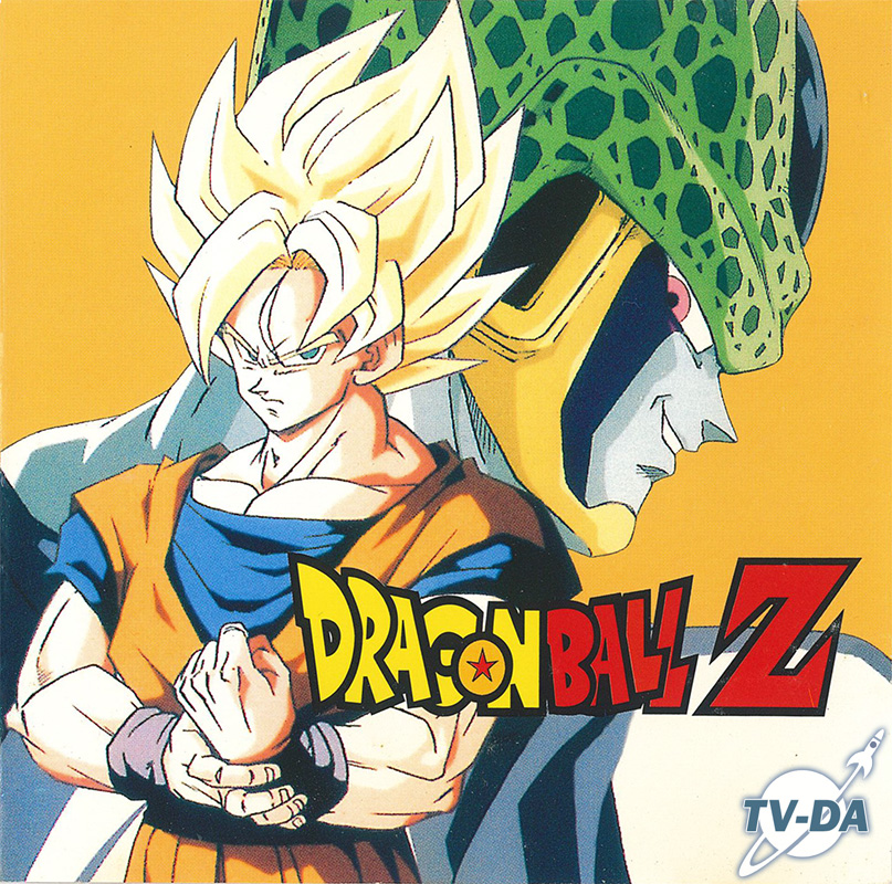 cd audio dragon ball z ab 0468 2